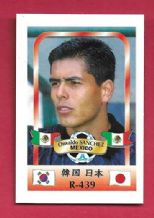 Mexico Oswaldo Sanchez 439